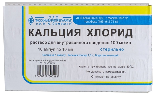 хлористый при аллергии