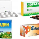 Лекарств от аллергии