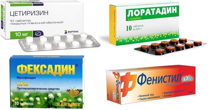 препараты против аллергии при беременности
