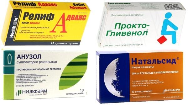 Лекарства от геморроя список самых действенных свечей