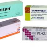 Проктозан, Гепариновая мазь, Гепатромбин, Гепатромбин Нео, Троксевазин, Троксевазин Нео