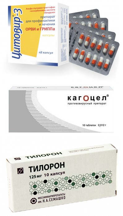 Кагоцел, Цитовир 3, Тилорон