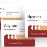 Лечение Ирунином грибка ногтей