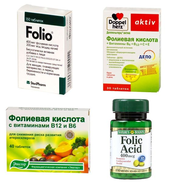 Фолиевая кислота перед беременностью