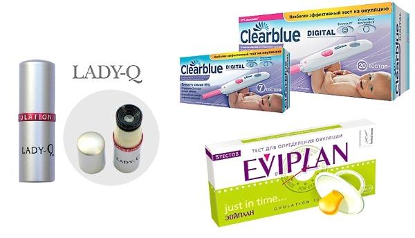 Тест на овуляцию Clearblue Eviplan Lady Q
