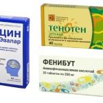Успокоительные для сверхактивных детей в таблетках