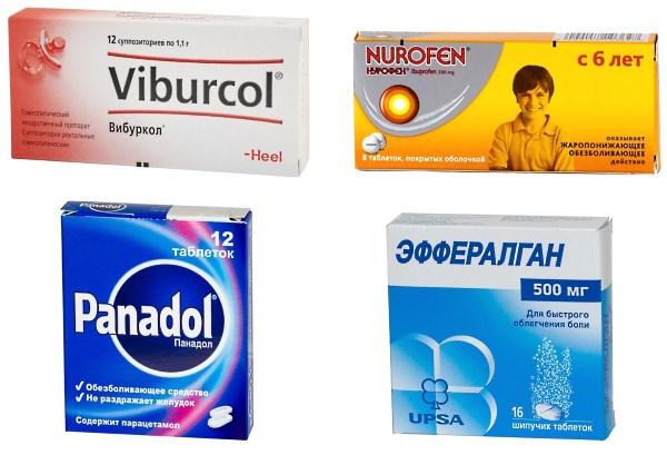 Обзор жаропонижающих средств для детей эффективные, лучшие, безопасные препараты
