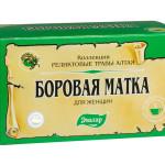 bmat_trava
