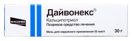 Дайвонекс