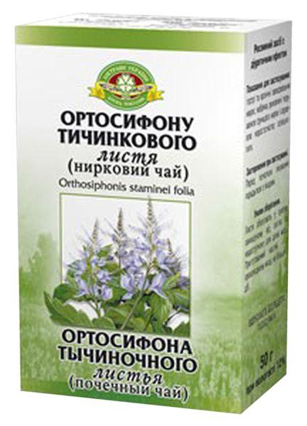 Нирковий чай (ортосифона)