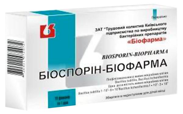 Біоспорин
