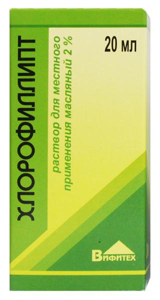 Хлорофіліпт олійний розчин