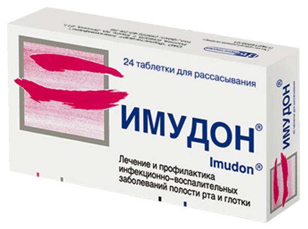 Імудон