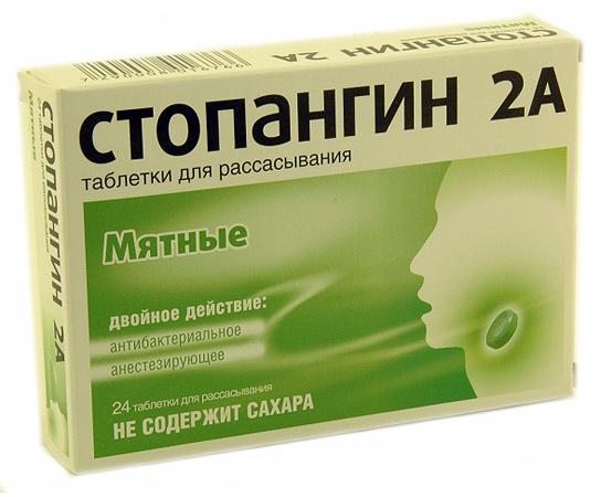 Стопангін 2А