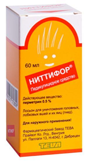 Ніттифор