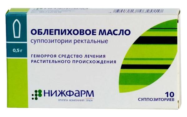 Супозиторії з обліпиховою олією