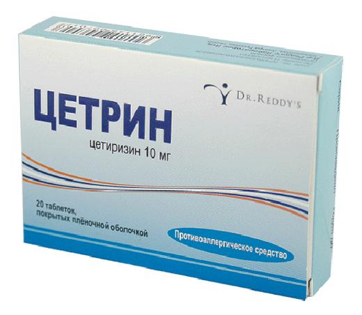 лечение простатита цефтриаксоном
