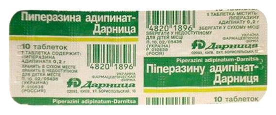 таблетки від глистів ціна