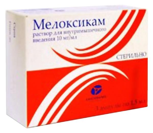 таблетки от суставов на букву д