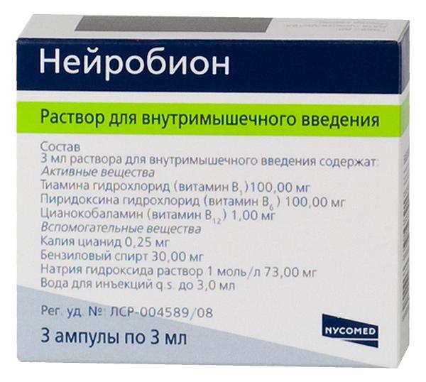 Нейробіон