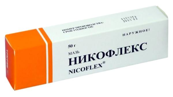 Нікофлекс